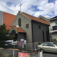 名古屋西キリストの教会