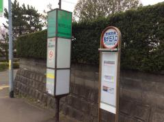 「松が丘入口」バス停留所