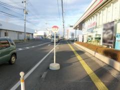 「太郎殿」バス停留所