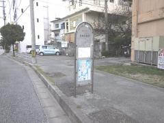 「農協会館前」バス停留所