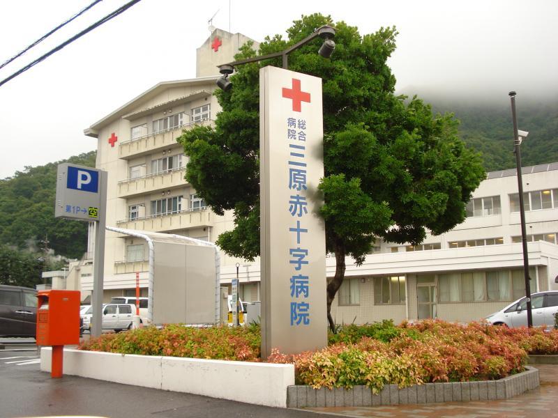 総合病院三原赤十字病院(三原市...