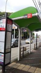 「野並」バス停留所