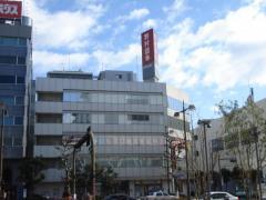 野村證券株式会社 岡山支店