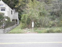 「大土出張所前」バス停留所