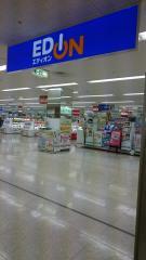 エディオンマーサ21店