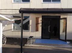 駿河学院実務専門学校