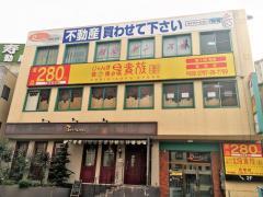 鳥貴族 宝塚店