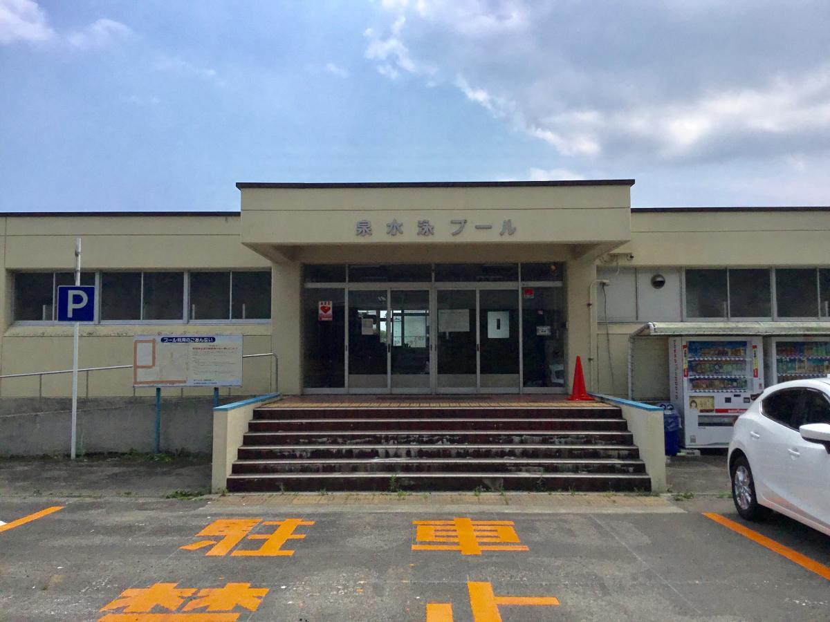 仙台市泉総合運動場プール_施設外観