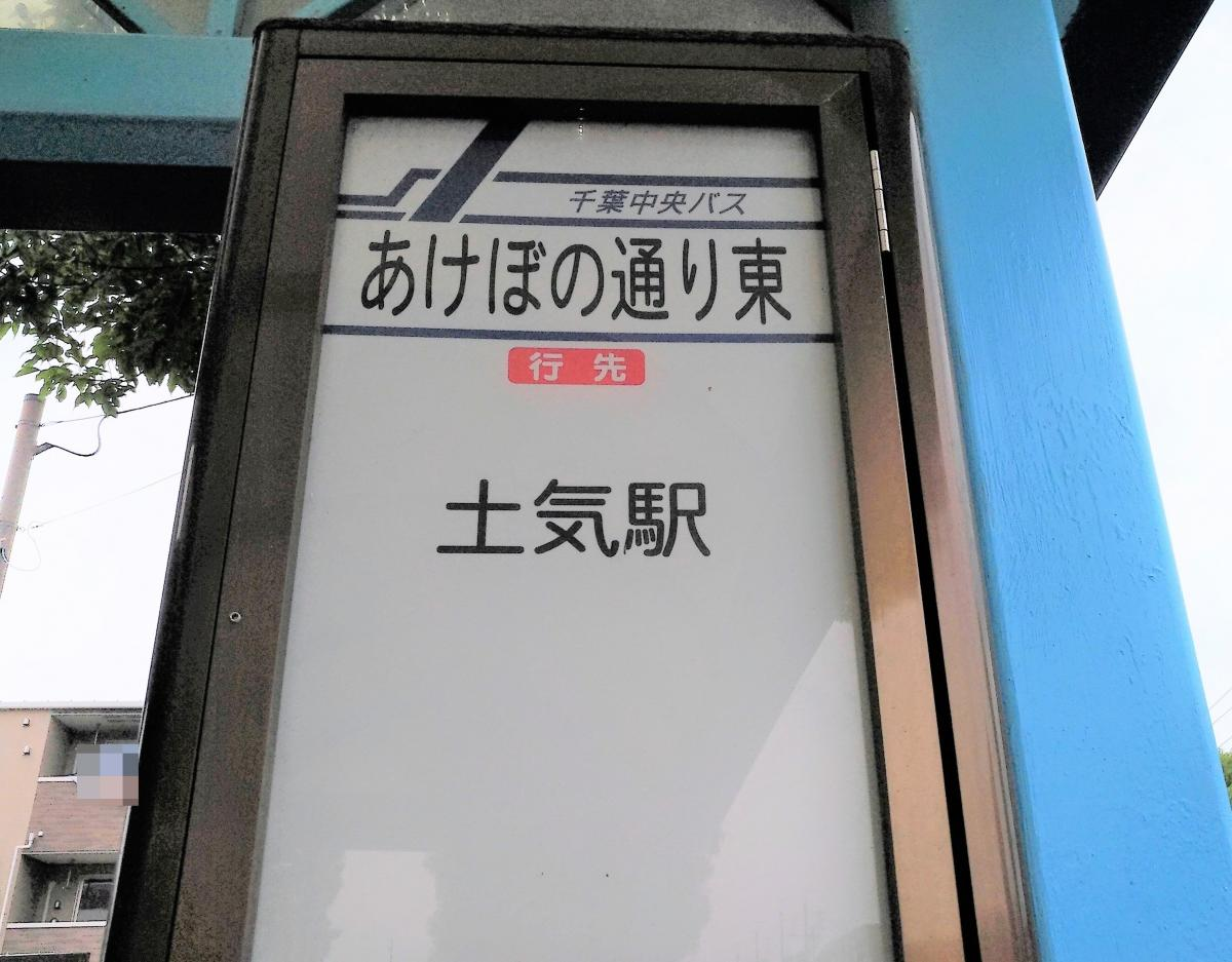 あけぼの通り東_施設外観