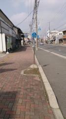 「相川町」バス停留所