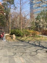 花京院緑地