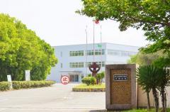 瀧上工業株式会社