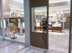 クリスピー・クリーム・ドーナツジェイアール名古屋タカシマヤ店