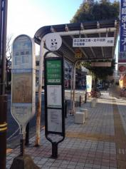 「公園前(足立区)」バス停留所