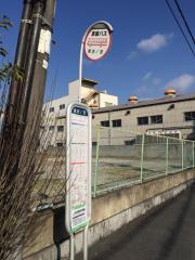 「東池ノ宮」バス停留所