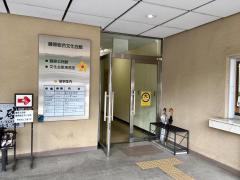 日光市藤原総合文化会館