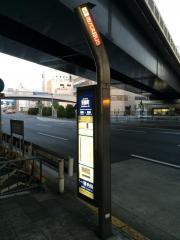 「笹島町」バス停留所