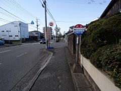 「恒久小入口」バス停留所