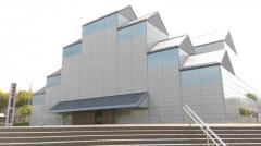 扶桑文化会館