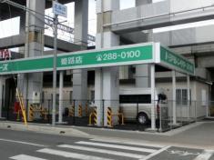 トヨタレンタリース兵庫姫路店_施設外観