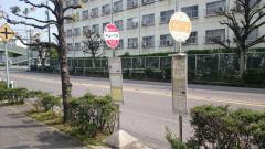 「平山一丁目」バス停留所