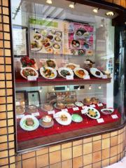 551蓬莱パンチャン店