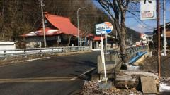 「スズラン高原」バス停留所
