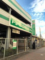 トヨタレンタリース愛知名駅南店