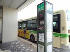 「天満橋」バス停留所