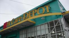 フィットケア・デポ初山店