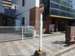 「片原町駅前」バス停留所