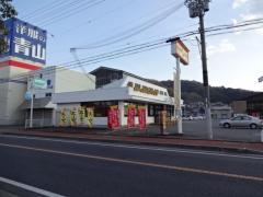 CoCo壱番屋兵庫太子町店