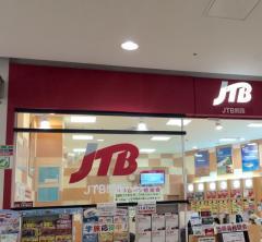 JTB関西 トラベランド イオンモール京都五条店