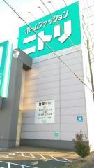 ニトリ大垣店