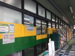 ジャパン豊中庄内店