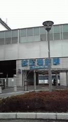 試験場前駅