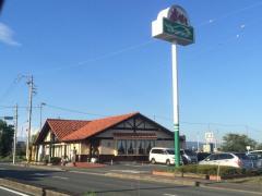 炭焼きレストランさわやか 浜北店