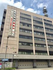 札幌市消防局中央消防署