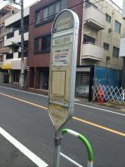 「高松小学校」バス停留所