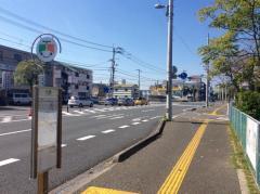 「比島」バス停留所
