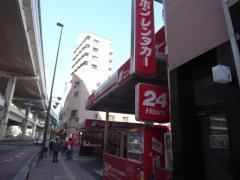 ニッポンレンタカー三軒茶屋駅前営業所