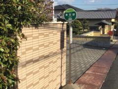 「東日野」バス停留所