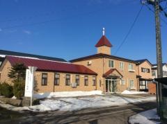 秋田中央キリスト教会
