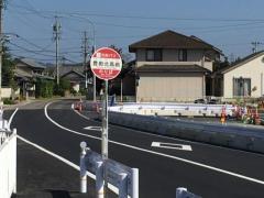「豊田北高前」バス停留所