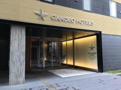 カンデオホテルズ福岡天神