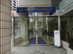 アパホテル福岡渡辺通