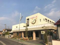岡南産婦人科医院