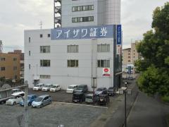 藍澤證券株式会社 富士支店