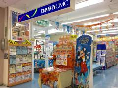 日本旅行 京橋店