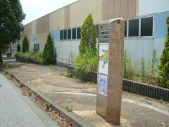 「泉台ショッピングセンター」バス停留所